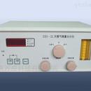 天然气微量水分仪