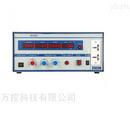 WK14-RK5002变频电源