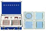 静电场描绘实验仪 型号:MHY-27663