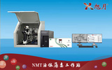 NMT活体藻类工作站