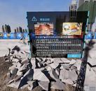 北京欧雷  虚拟现实系统 VR  VR安全教育解决方案