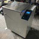 SHA-2A冷冻磁力搅拌水浴锅