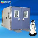 步入式恒温恒湿试验箱非标定制皓天厂家