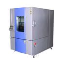 喇叭半导体高低温交变湿热试验箱可程序环境测试箱