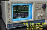 二手数字示波器 DL7440