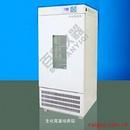 SPX-100B生化霉菌培养箱
