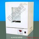 DHP-9082(F)电热恒温培养箱