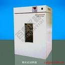 GHP-9160BS隔水式培养箱