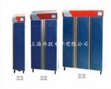 冷光源植物气候箱DRX-400/400升冷光源植物气候箱