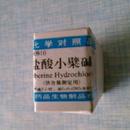10-去乙酰基-7-表紫杉醇