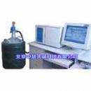 ZH10273程控速率冷冻仪|胚胎冷冻仪