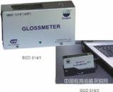 BGD514,智能光泽计厂家,价格