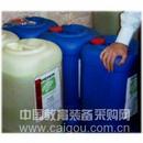 后乳化型荧光渗透剂厂家,价格