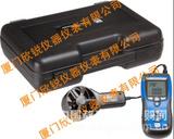 TIF3320热电式风速计红外温度计美国博世斯必克tif3320风速仪