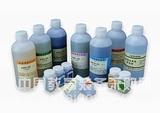 2094-98-6,偶氮脒类引发剂V40高纯,98%,