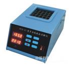 DIS-36型36孔数控多功能消解仪