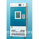 GDHS型 高低温湿热实验箱GDHS-2050B