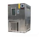诺基仪器品牌高低温试验箱GDW-100可比进口产品