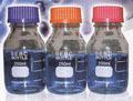 CAS:9045-23-2,β-乳球蛋白,β-Lactoglobulin