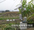 供应田间小气候自动观测站