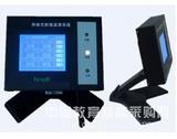 区域γ辐射监测系统