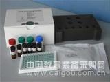 鹅维生素D3(VD3)ELISA试剂盒,北京elisa试剂盒价格