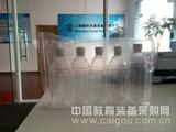 无菌塑料瓶