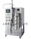 供应广东整机316不锈钢实验室低温喷雾干燥机