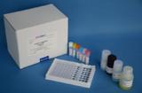 鸡神经胶质纤维酸性蛋白(GFAP)ELISA试剂盒