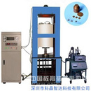 SKJ-50BG 区熔法单晶生长炉