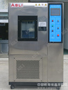 225L高低温循环测试设备(可控式)