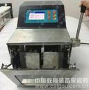 加热灭菌型均质器,微生物拍打式均浆仪价格