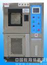 高低温交变湿热综合测试设备价格