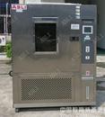 塑料电表箱氙灯耐气候试验机