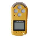 F840-O2便携式氧气检测仪,氧气检测报警仪