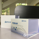 人黄体生成素(LH)检测试剂盒(ELISA)