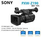 索尼PXW-Z190 4K摄录一体机Z280/Z150