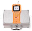 泵吸式臭氧检测仪,手持式臭氧测定仪