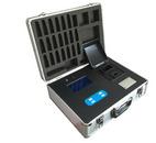 便携式水质分析仪/JZ-SC2