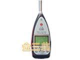 噪声频谱分析仪AWA6270A+G