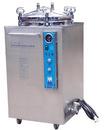 LX-B75L-I 全不锈钢立式压力蒸汽灭菌器75L