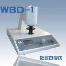 WBD-1/1B数显白度仪
