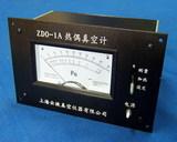 ZDO-1A指针式热偶真空计