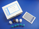 节球藻毒素检测试剂盒