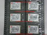 LEA-5T -0-003 U-BLOX授时模块