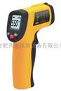 红外测温仪GM550,550度红外测温仪