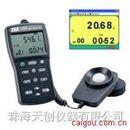 TES-1339R专业照度计