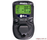 QRAE plus,PGM-2000,QRAE plus复合气体检测仪,PGM-2000复合气体检测仪,PGM2000