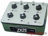 直流电阻箱ZX25A