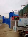 山東供應揚塵在線監測系統PM2.5PM10噪聲監測儀建築工地溫濕度風速風向監測